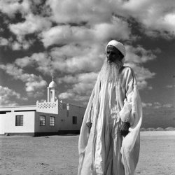 Das Island Mosque and Mullah 1963